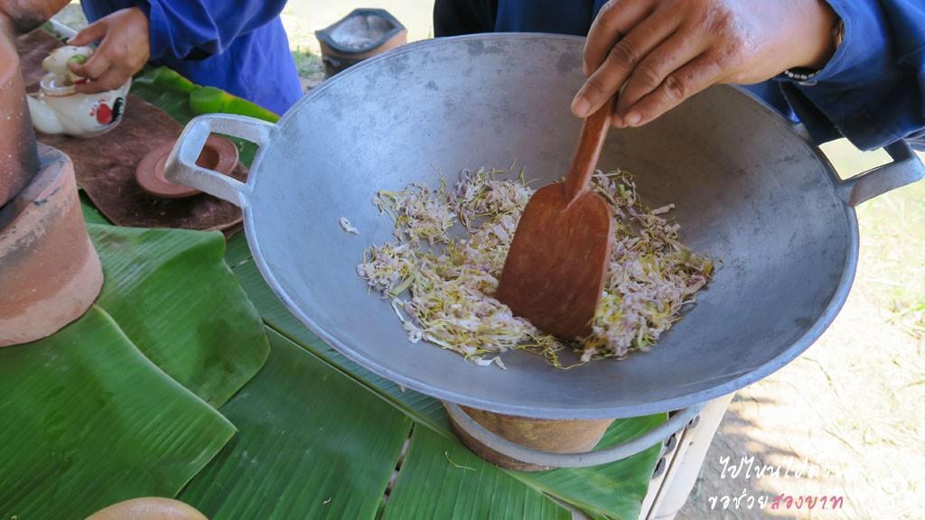 ชาดอกบัว เกษตรอินทรีย์