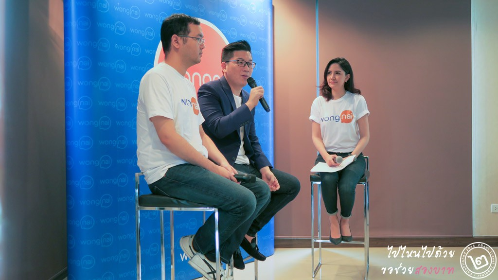 WeKorat-Wongnai-Interview