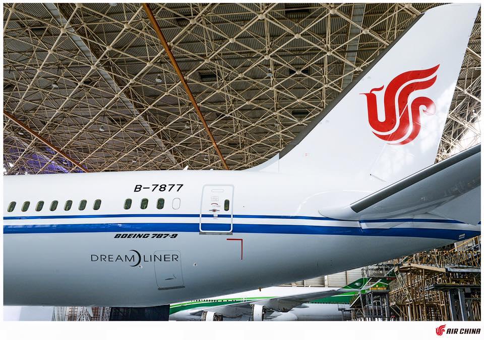 สัญลักษณ์ของ Air China เป็นรูปนกฟีนิกซ์สีแดง