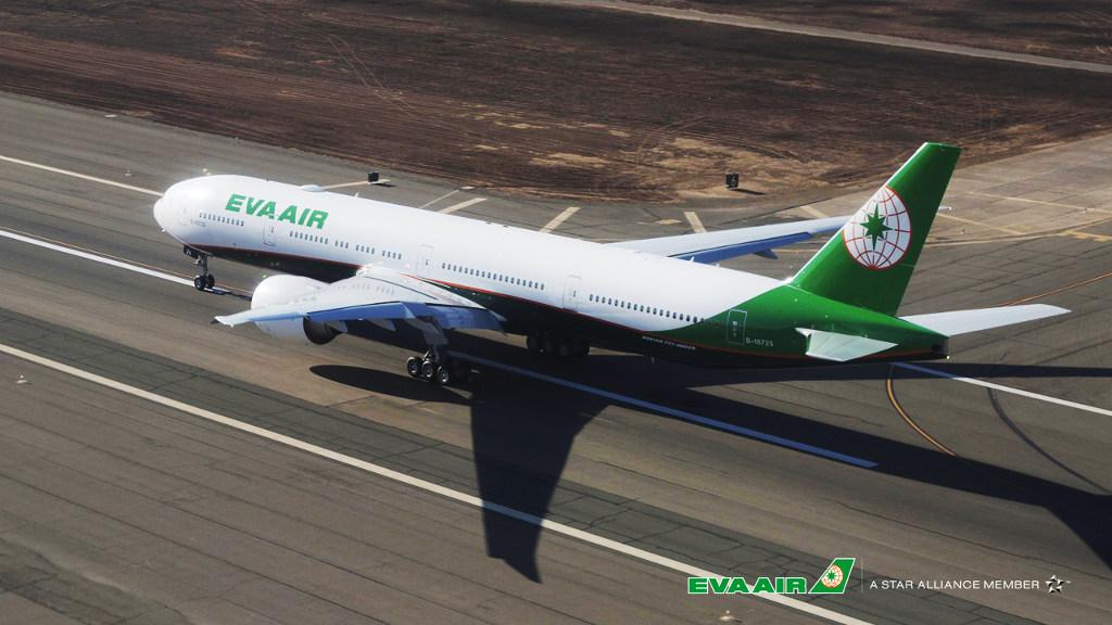 ภาพจาก EVA Air