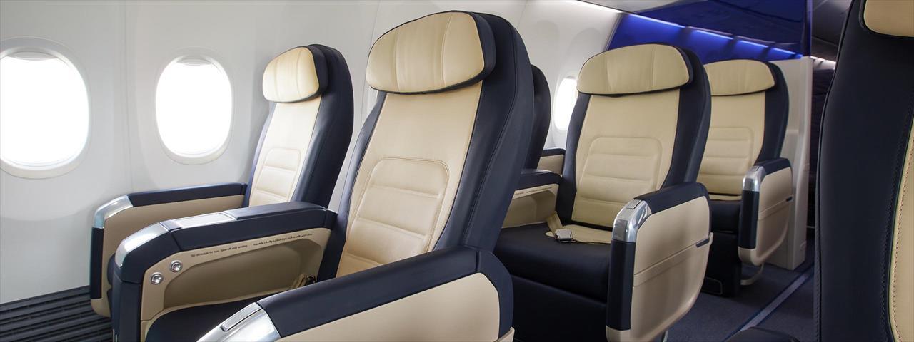 ที่นั่งชั้น Business Class ของ Flydubai