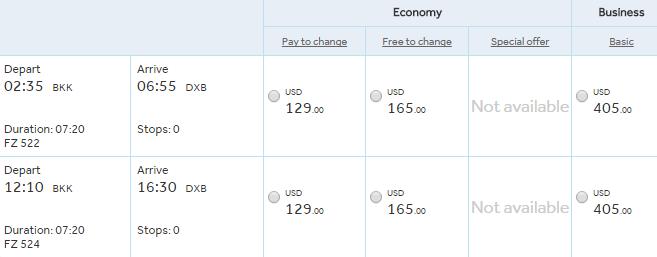 ราคาตั๋ว Flydubai จากการสำรวจข้อมูลผ่านเว็บไซต์