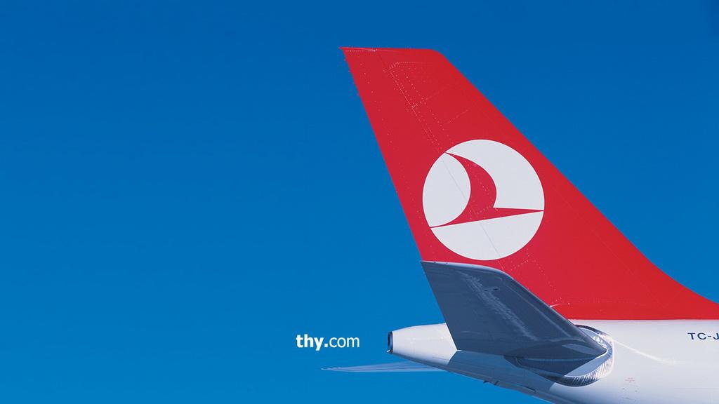 ภาพจาก Turkish Airlines