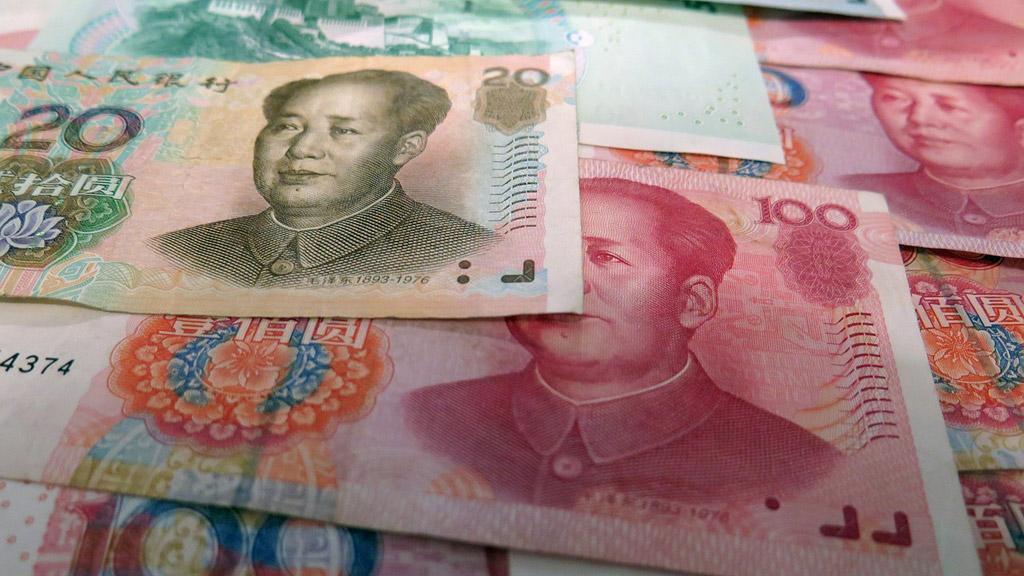 เงินหยวน China Yuan CNY RMB