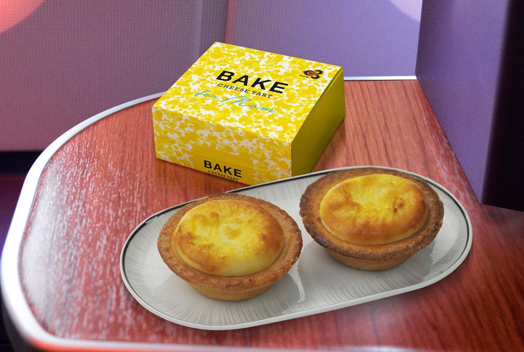 ขนมเบค ชีสทาร์ต (Bake Cheese Tart) เสิร์ฟโดยการบินไทย ในวันแม่แห่งชาติ 2559