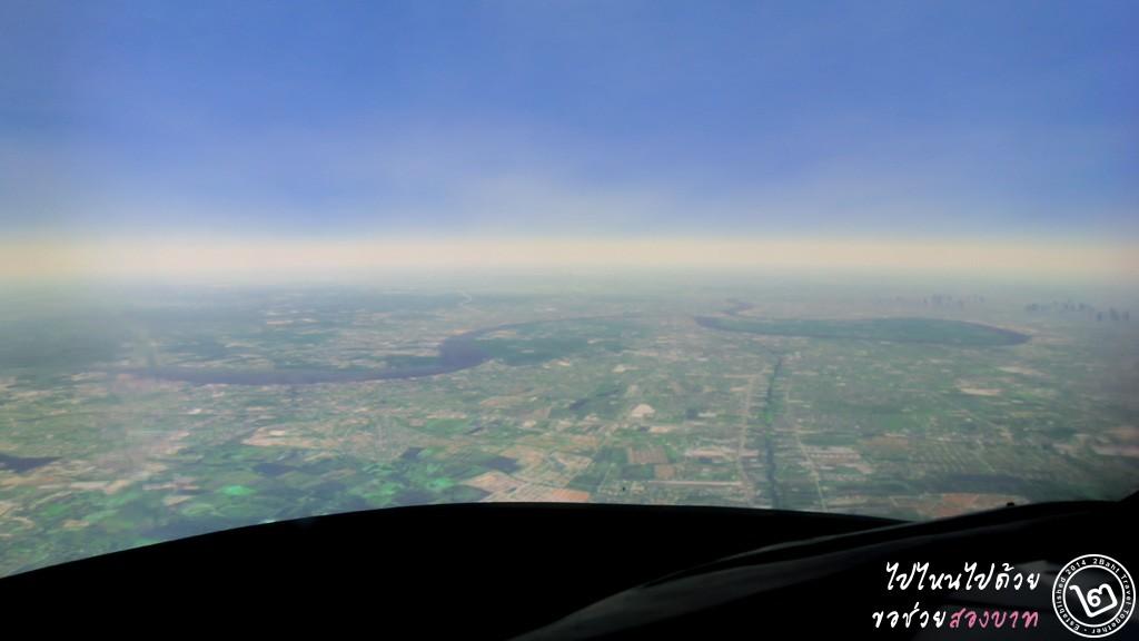 A380-800 Flight Simulator Chao Phraya River