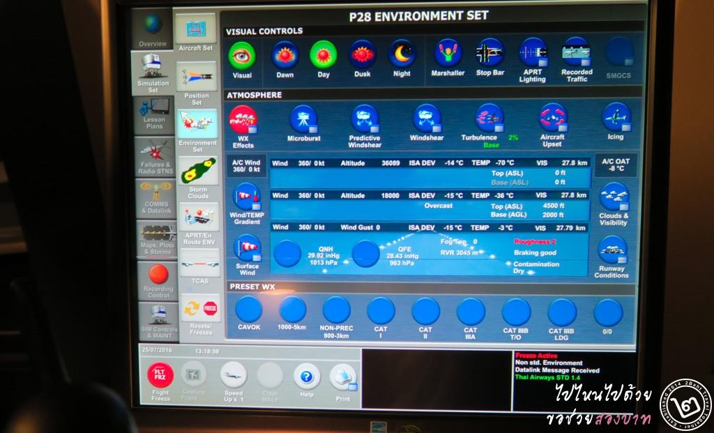 A380-800 Flight Simulator - Environment Set