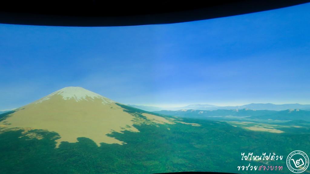 Flight Simulator Mt.Fuji Japan