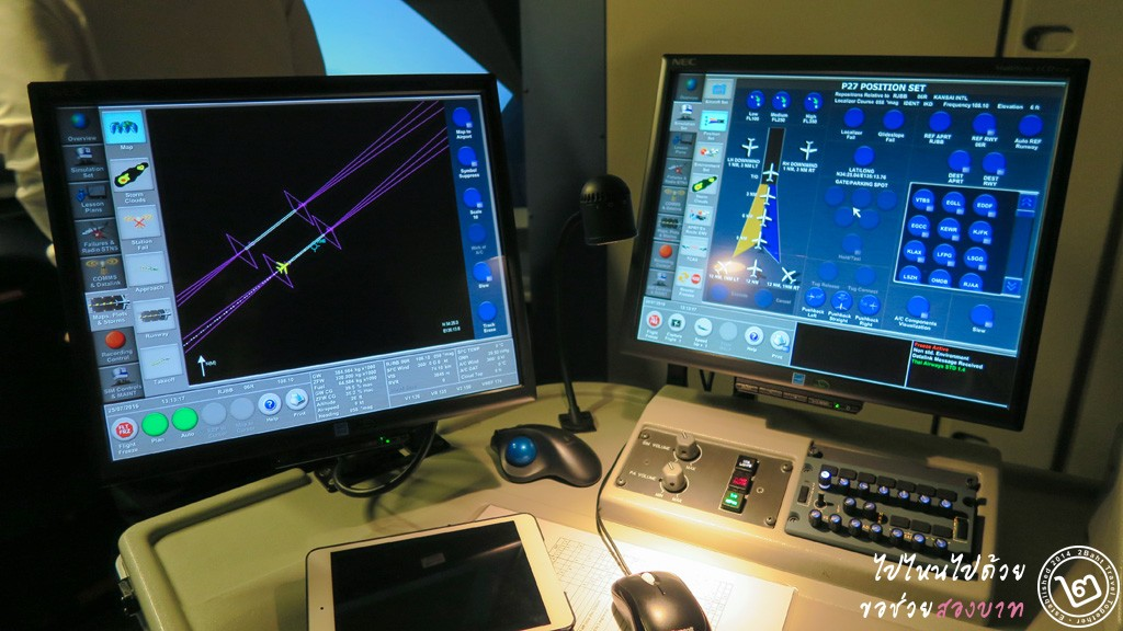 A380-800 Flight Simulator - Position Set