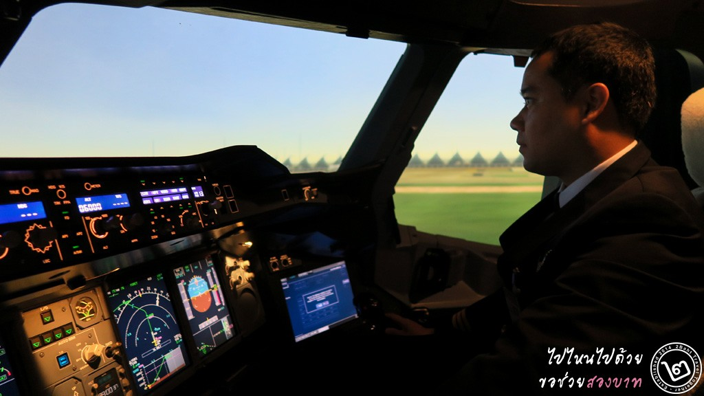 A380-800 Flight Simulator Suvarnabhumi Airport