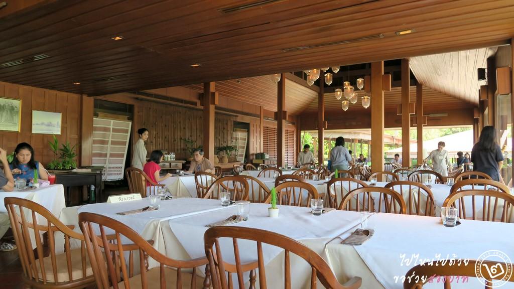 บรรยากาศภายในห้องอาหารอินจัน ริมแม่น้ำท่าจีน สวนสามพรานริเวอร์ไซด์