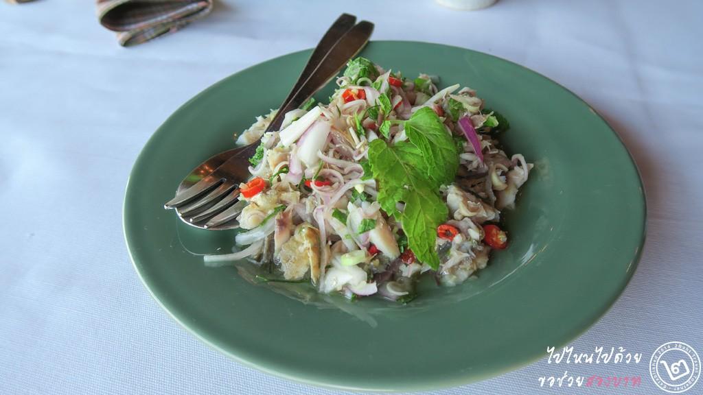 ปลาทูยำตะไคร้ ห้องอาหารอินจัน สวนสามพราน นครปฐม