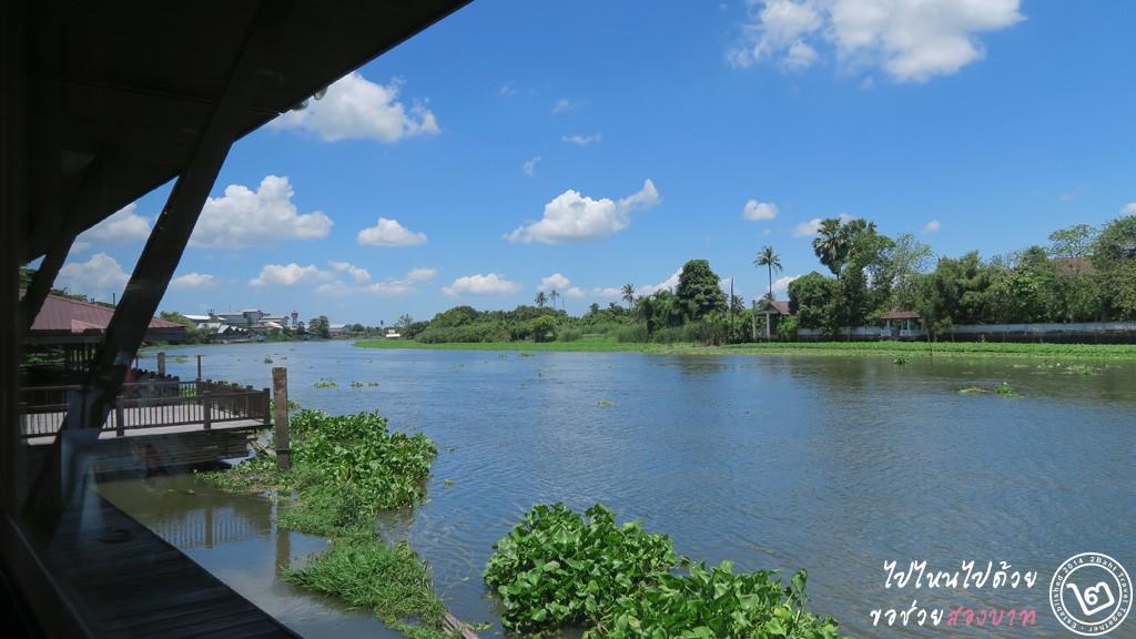 แม่น้ำท่าจีน ห้องอาหารอินจัน สวนสามพรานริเวอร์ไซด์