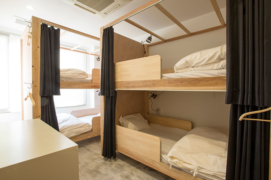 IoT Female Dormitory, & And Hostel, IoT Hostel in Fukuoka, Japan