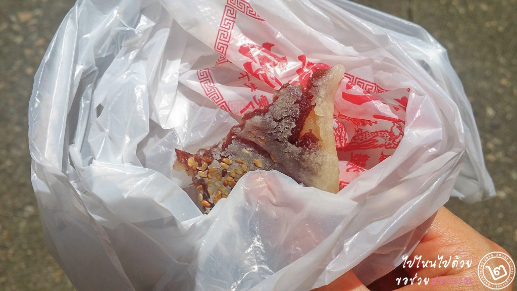ขนมไส้ถั่วแดง ร้านขนมหวานจีนโบราณ Kee Tsui Cake Shop มิชลินไกด์ ฮ่องกง