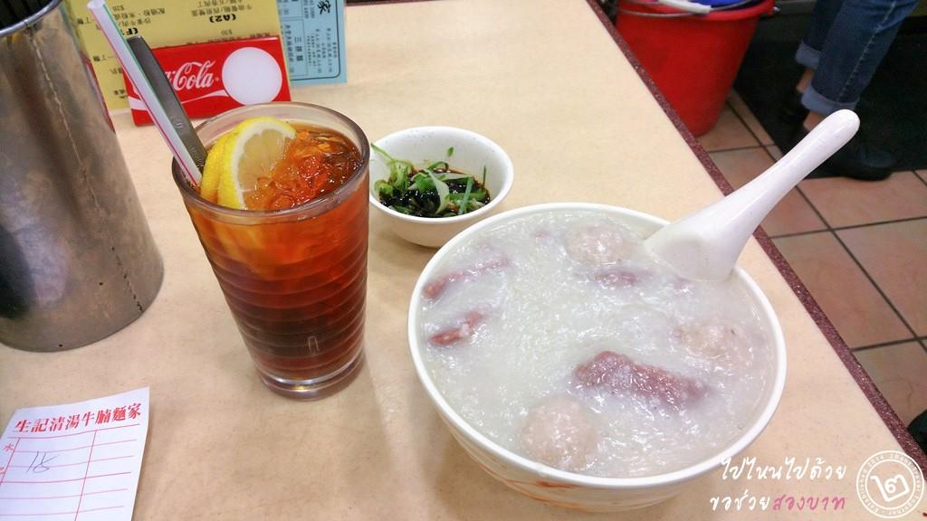 รีวิว Sang Kee Congee Shop ร้านโจ๊กฮ่องกงดั้งเดิม ย่าน Sheung Wan