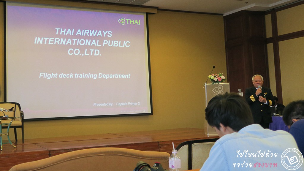 Thai Airways Flight Deck Training
