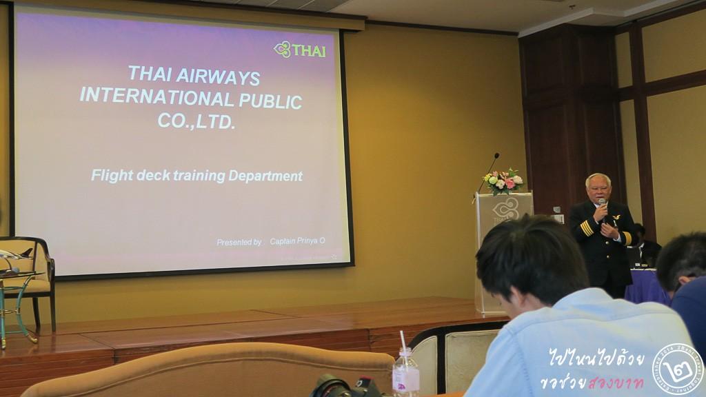 Thai Airways Flight Deck Training