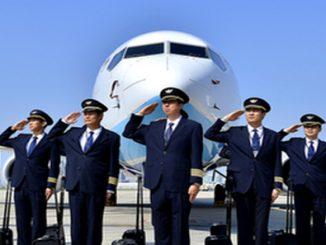 ภาพจาก Xiamen Airlines
