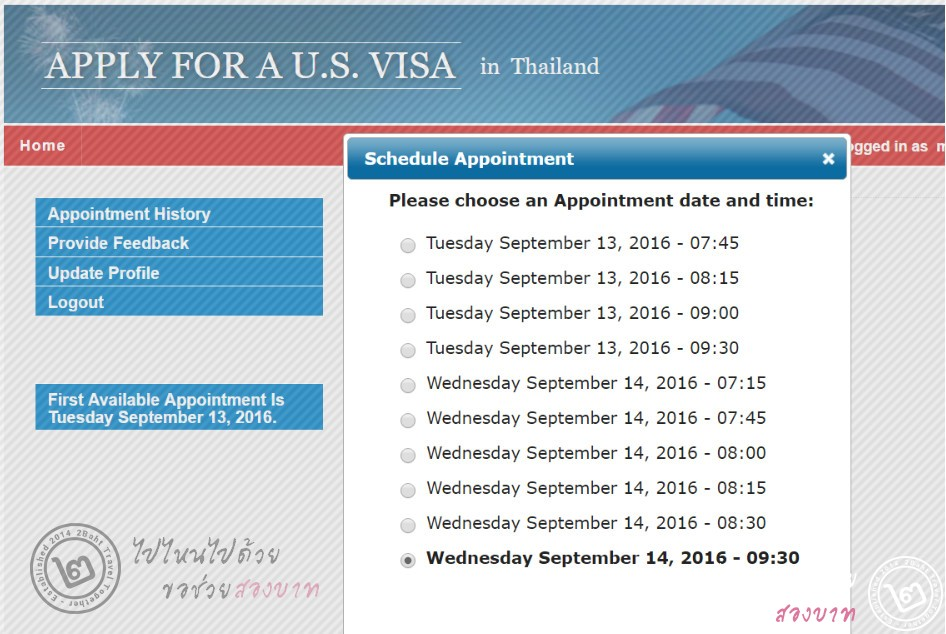 usa visa appointment