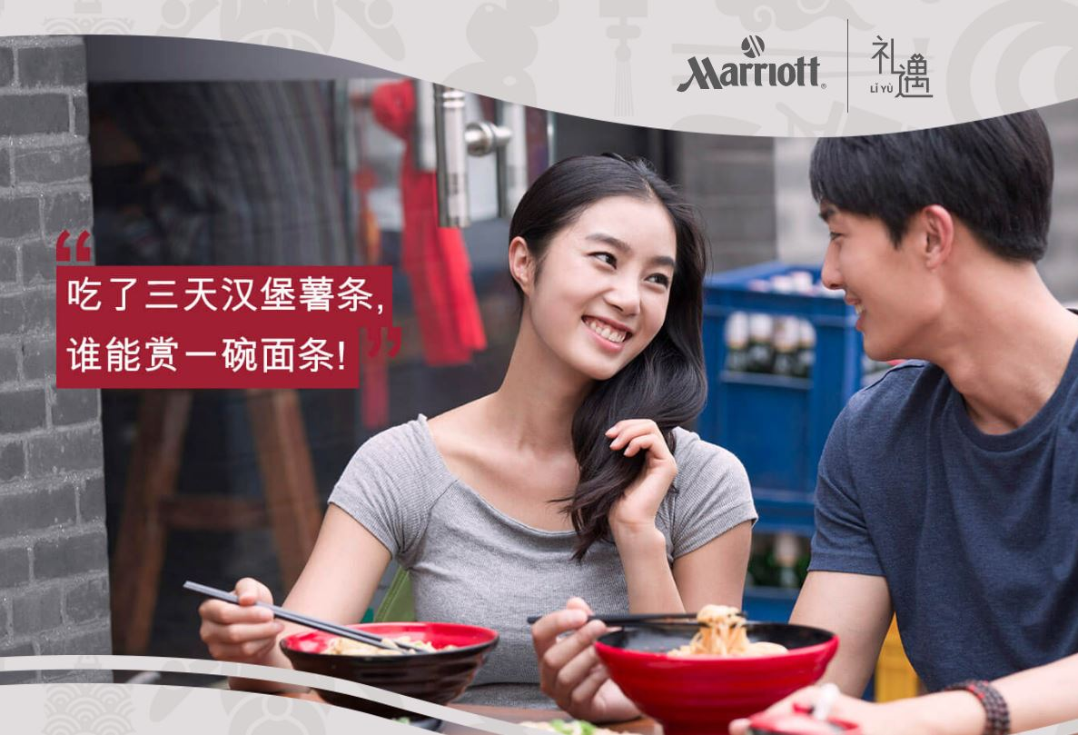 marriott liyu for Chinese