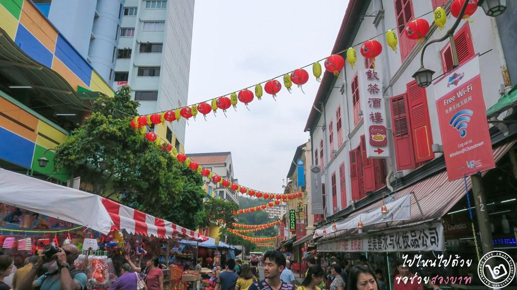 การแสดงโคมไฟที่ Smith Street ย่านไชน่าทาวน์ สิงคโปร์