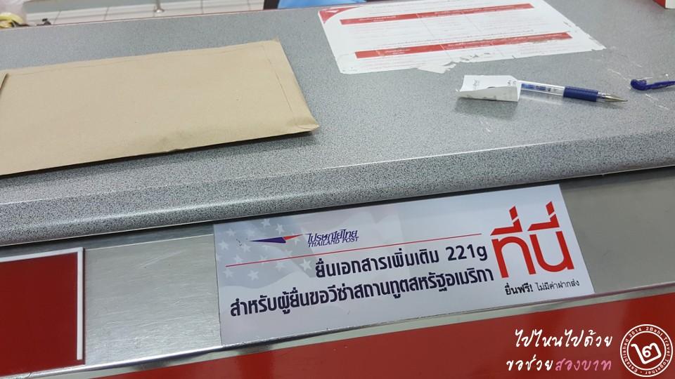 thailand-post-usa-visa