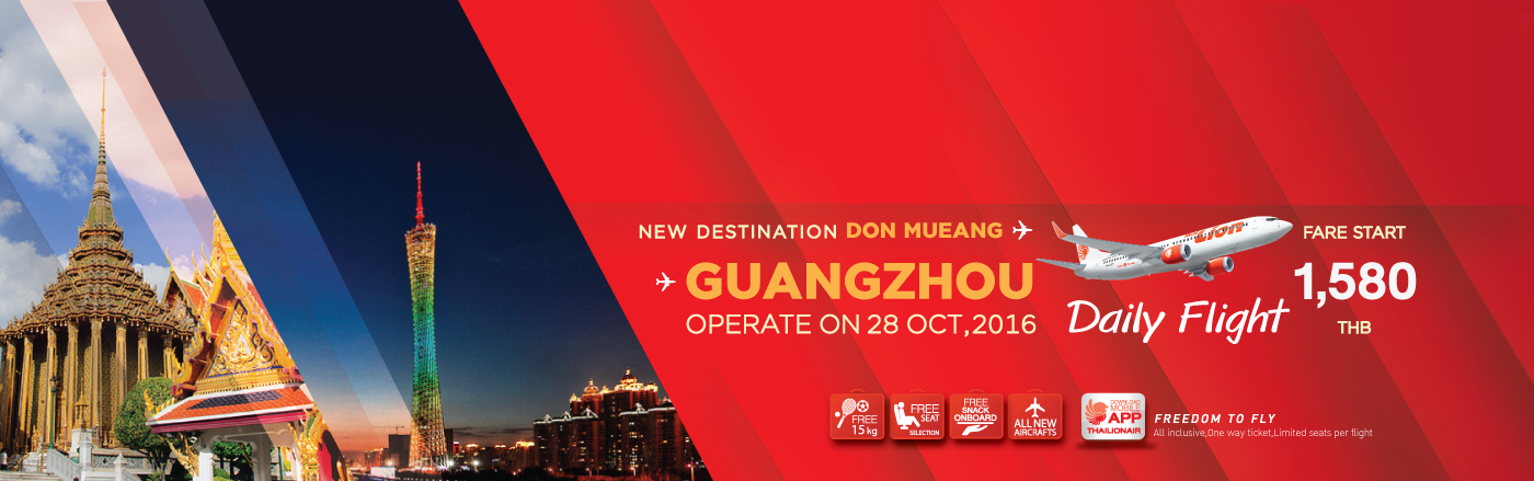 Guangzhou Thai Lion Air