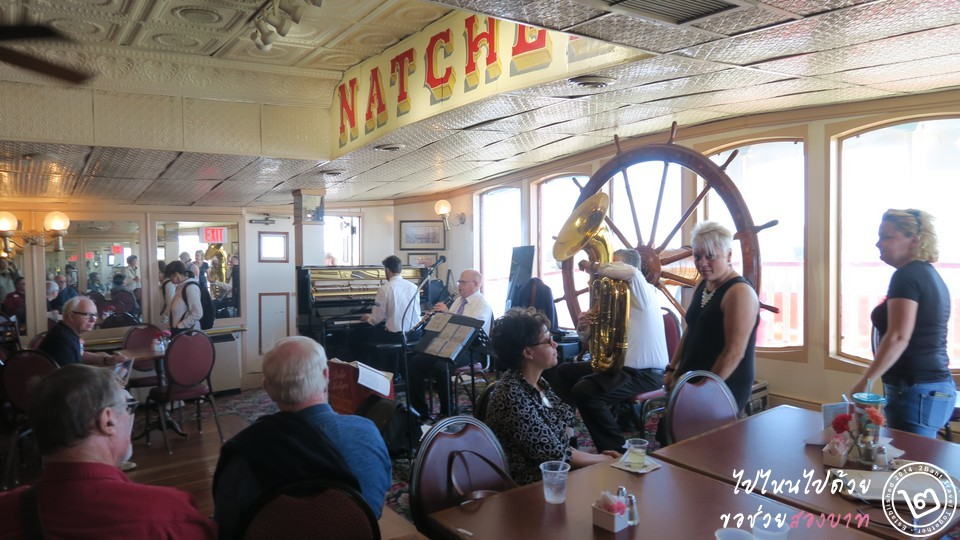 Steamboat Natchez New Orleans Jazz