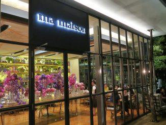 รีวิว มาเมซอง (Ma Maison) ร้านอาหารไทยกลางสวน บ้านปาร์คนายเลิศ