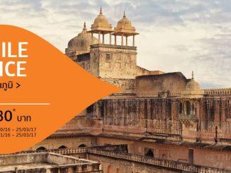 Thai Smile เปิดเส้นทางบินอินเดียใหม่ ชัยปุระ (Jaipur) ลัคเนา (Lucknow)