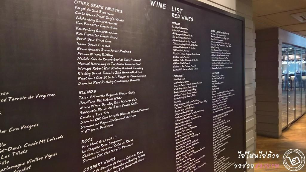 รายการไวน์บางส่วน
