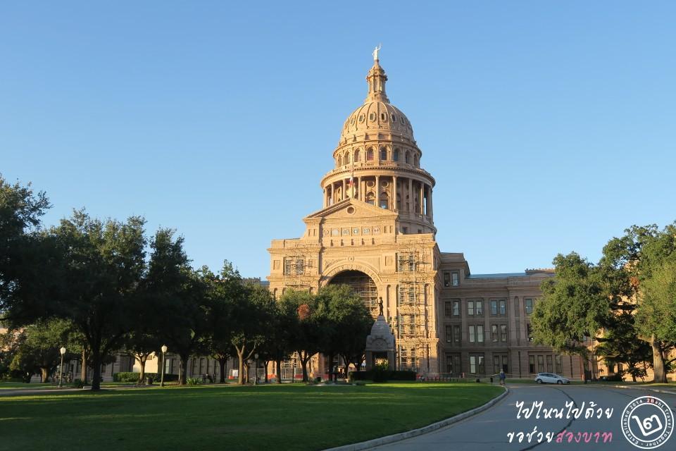 อาคาร Texas State Capitol