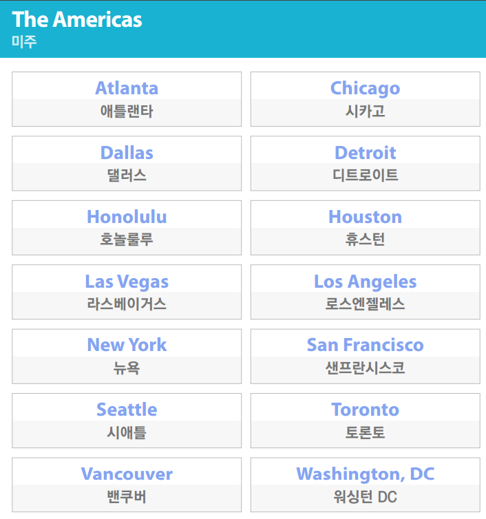 korean-air-destinations
