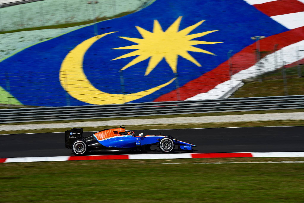 ภาพจาก F1 Facebook