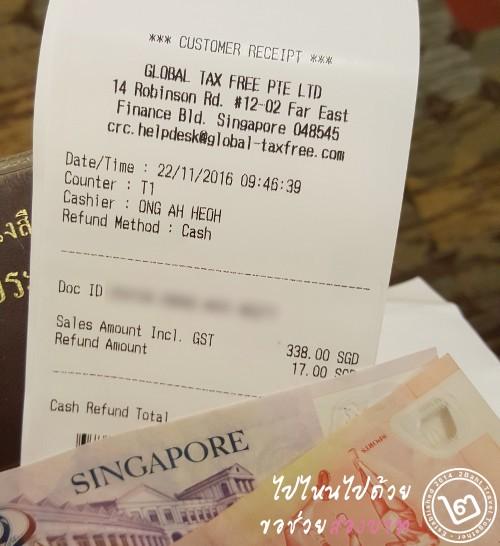 singapore-gst-refund