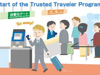 ญี่ปุ่นให้นักท่องเที่ยวต่างชาติใช้ Automated Gate ตรวจคนเข้าเมืองเข้าประเทศแล้ว