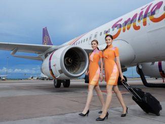 Thai Smile กลับมาเปิดเส้นทางบินกรุงเทพ (สุวรรณภูมิ) ไปหลวงพระบาง