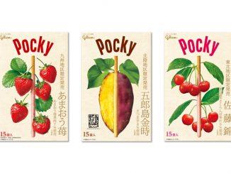 ป๊อกกี้ญี่ปุ่นออก 3 รสชาติใหม่ ชูจุดขายของดีตามภูมิภาค 24 ม.ค. นี้