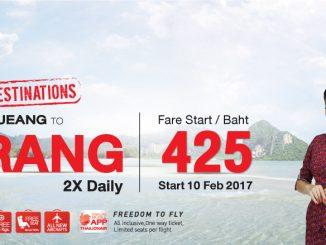 Thai Lion Air เปิดเส้นทางบิน ดอนเมือง-ตรัง, เชียงใหม่-สุราษฎร์ธานี