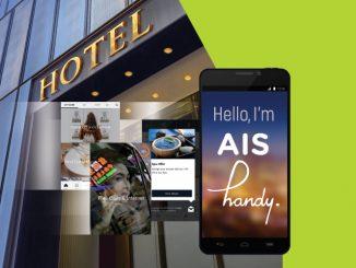 AIS เอาใจลูกค้าโรงแรม มือถือพร้อมซิมโทร-ใช้เน็ตฟรีทั่วไทยให้แขกใช้งาน