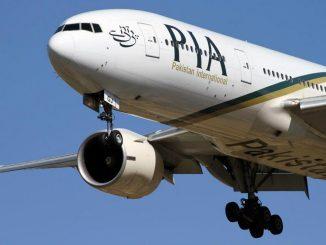 สายการบินปากีสถานรับผู้โดยสารเกินพิกัด ต้องยืนบนเครื่อง 3 ชั่วโมง
