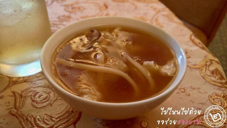 ซุปกระเพาะปลา