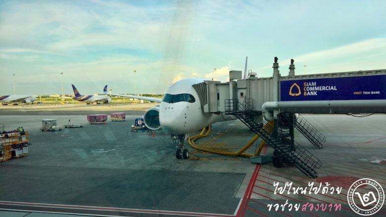 A350-900 XWB จอดเทียบอาคาร รอผู้โดยสาร