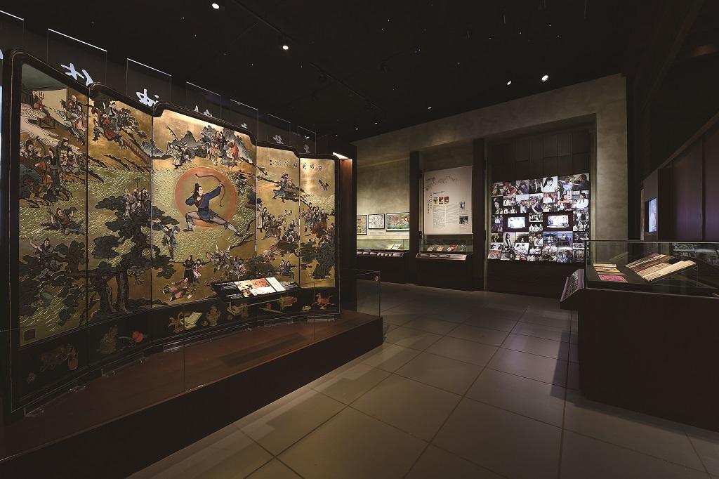 Jin Yong Gallery Hongkong