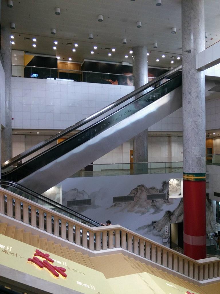 Hongkong Heritage Museum